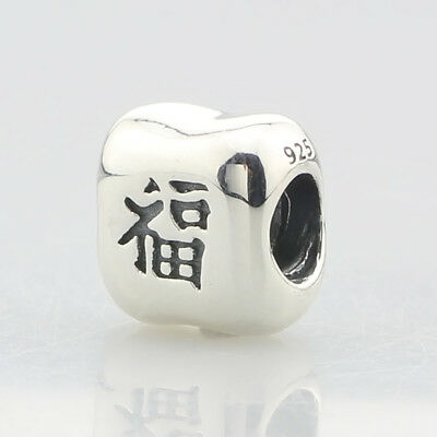 Pandora Retired Genuine .925 Sterling Silver Charm Chinese Symbol HAPPINESS
