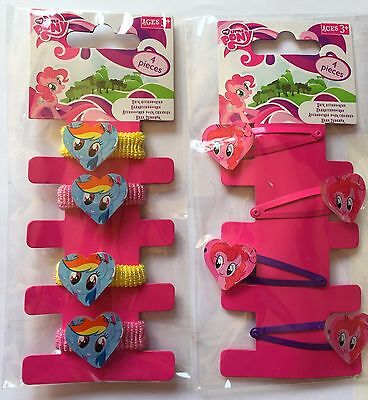 MY LITTLE PONY HAIR ACCESSORIES Bobble Clips Girls Kids Bands Birthday Gift Pack