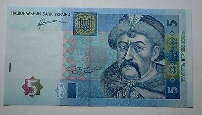 UKRAINIAN 5 (five) HRIVEN UKRAINE FOREIGN CURRENCY PAPER MONEY 1 BANKNOTE  UNC.