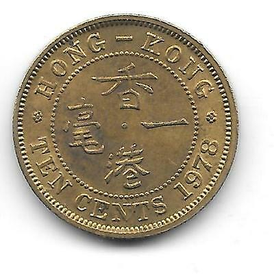 Hong Kong 1978 10-cents in VF Condition