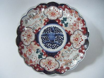 Antique Japanese Classic Imari Scalloped Center Medallion Dish