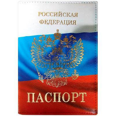 New Passport Cover Passport of the Russian Federation. 100% Leather