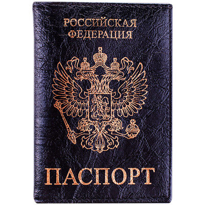 New Passport Cover Passport of the Russian Federation. 100% Leather. Black