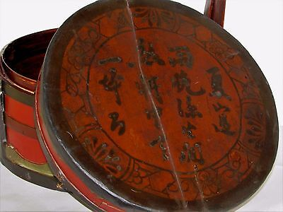 Antique Chinese Large Red Gold Black Lacquer Bamboo Food Basket Calligraphy Lid