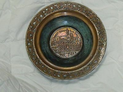 Vintage Copper David's Tower Decorative Plate MADE IN ISRAEL