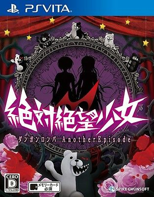 (Used, Japan Ver.) Danganronpa: Ultra Despair Girls, Playsation Vita
