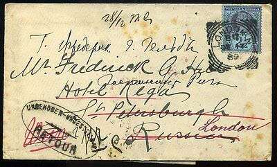1889 Undelivered / Redirected London to St Petersburg Russia to Vienna
