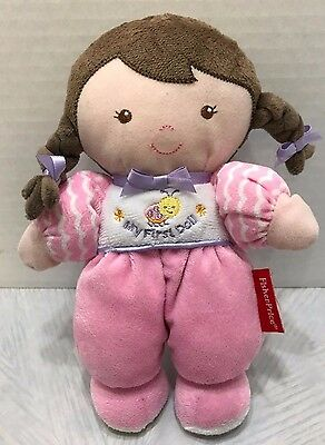 "Fisher Price My First Doll Plush 9"" Stuffed Pink Brunette Pigtails 2013 Ladybug"