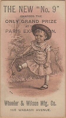 Victorian Trade Card-No 9 Wheeler & Wilson Sewing Machine-Child Marching