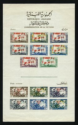 Lebanon  Imperf Souvenir Sheet Commemoration Victoire Brown letters 1946 Rare