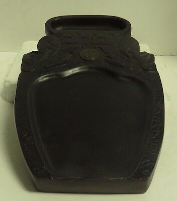 Vintage Chinese Hand Carved Dark Brown Stone Ink Block w/ Classic Motifs & Poem.