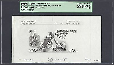 Kenya 200 Shillings 21-2-1995 P38p Back Die Proof About Uncirculated