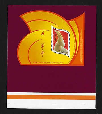 Canada - S/S from  Uncut Press Sheet - Lunar New Year of the Ram #1970ii - MNH