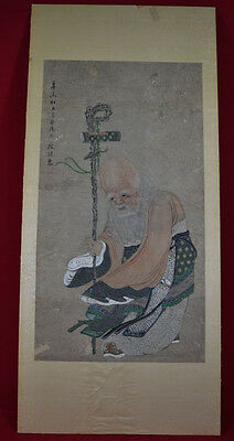 Antique Chinese Hand Painting on the Silk, Signed # 2