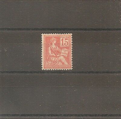 Timbre France Frankreich Mouchon 1900 N°117 Neuf* Mh
