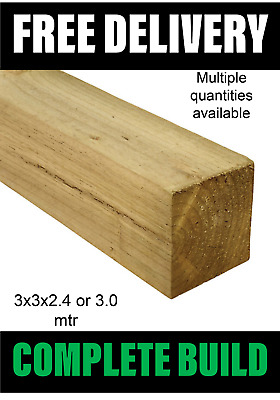 "Treated Fence Post 3"" x 3"" (75mmx75mm) 2.4m or 3.0m Wooden Fence Post"