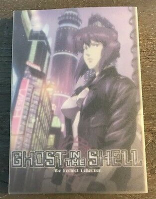 Ghost in the Shell - The Perfect Collection w/Protective Sleeve (RARE)(IMPORT)