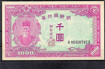 KOREA Asia 1000 Won UNC p-3 1950