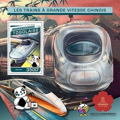 Z08 IMPERFORATED TG16504b TOGO 2016 Chinese speed trains MNH