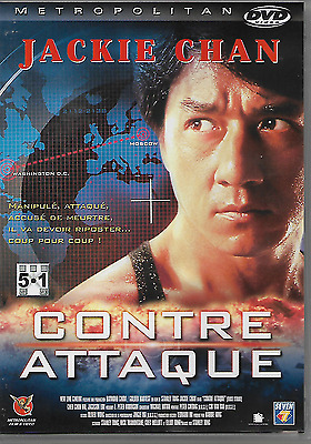 JACKIE CHAN - Contre Attaque - DVD Zone 2 - PAL - 150328 - FR