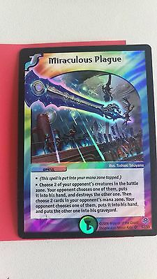 Duel Masters Miraculous Plague Super rare Near mint