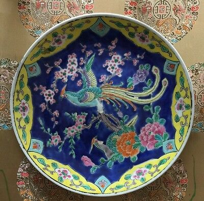 Antique Japanese painted porcelain plate 12  inch