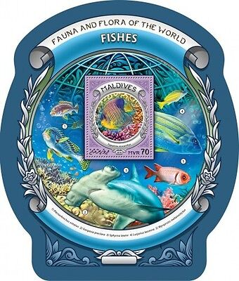 Z08 IMPERFORATED MLD16606b MALDIVES 2016 Fishes MNH