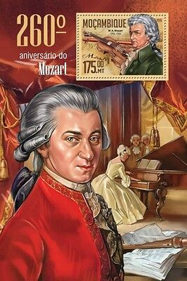 Z08 IMPERFORATED MOZ16217b MOZAMBIQUE 2016 Mozart MNH