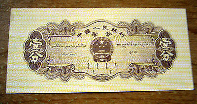 China 1 Fen Banknote Unc