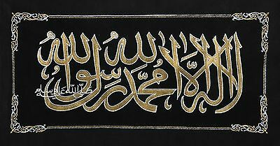 ISLAMIC ART Calligraphy     Kalima    SIZE (16x38 inch )  BEST FOR GIFT
