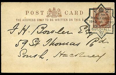 1890 Penny Postage Jubilee Guildhall Special Event Postmark