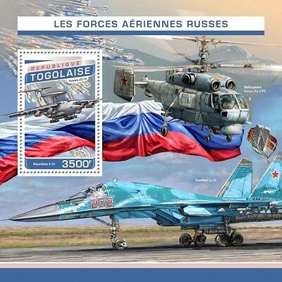 Z08 IMPERFORATED TG16510b TOGO 2016 Russian air forces MNH