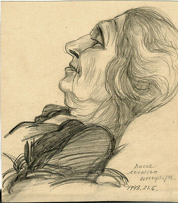 1948 PORTRAIT OF ILL WOMAN drawing by Russian artist A.M.Gromov
