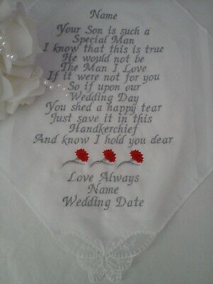 Mother / Father In Law - Wedding Keepsake Embroidered Handkerchief