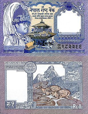 Nepal 1 rupee Banknote World Paper Money UNC Currency Pick p-37 Bill Musk Deer