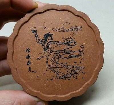 Beautiful Carved Chinese Yixing Pottery Moon Pie Jar Signed