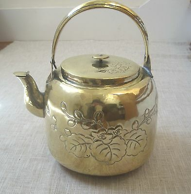 "Antique Japanese Brass Tea Kettle Teapot 10"" Embossed Flowers & Leaves Tin Lined"