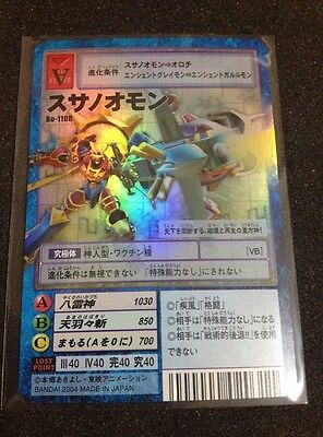 Digimon CARD GAME Booster 23 Bo-1108 Susanoo Mon Blue frame Made in 2004