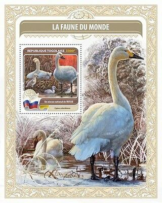 Z08 IMPERFORATED TG16418b TOGO 2016 National bird of Russia MNH