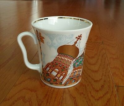 St Petersburg Russia Hand Decorated Porcelain Coffee Mug Cup 1744 Gold Trim 2C