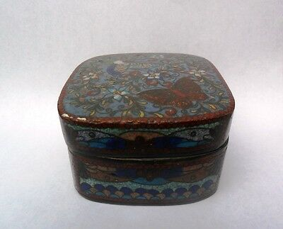 Old Cloisonne Box China