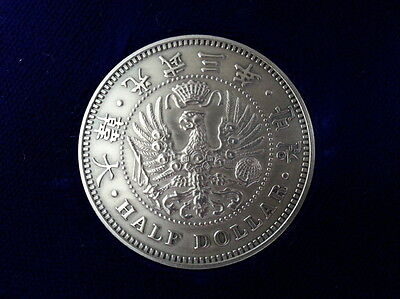 Korea 1/2 WON Half Dollar 1901 Reproduction(2000) Coin, Issue limit 1000 pcs