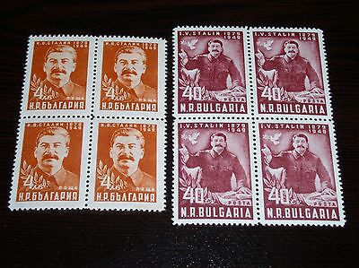 "Bulgaria Post Stamps ""i.v Stalin""x4 1949 Mnh** Free Registered Mail Worldwide!!!"