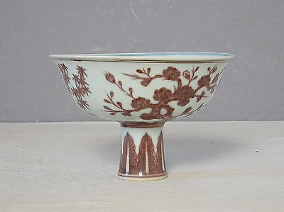 Chinese  Red and White  Porcelain  Stamp  Cup  With  Mark     M2186