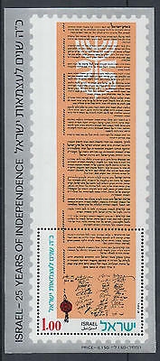 XG-K620 ISRAEL - Independence, 1973 25Th Anniversary MNH Sheet