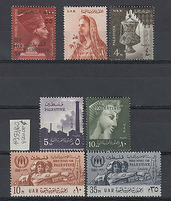 XG-S015 EGYPT - Palestine, 1959 Occupation, 1960, Year Set Cpl. As Per Scan MNH