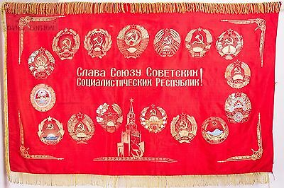 Soviet union original flag banner 15 republics Lenin USSR Russian communist