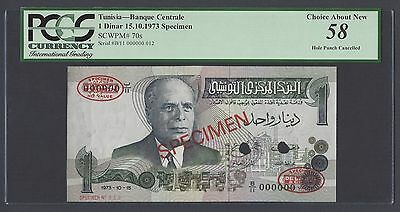 Tunisia One Dinar 15-10-1973 P70s Specimen TDLR About  Uncirculated