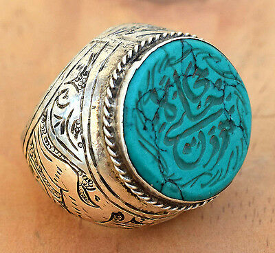 Vintage Sterling Silver Kuchi Turquoise Ring Ethnic Tribal Carved Aghan Jewelry