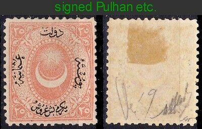 Ottoman Emp. 1867 not issued MH: 25 Ghr signed Pulhan     Michel-No IV = 5000 €